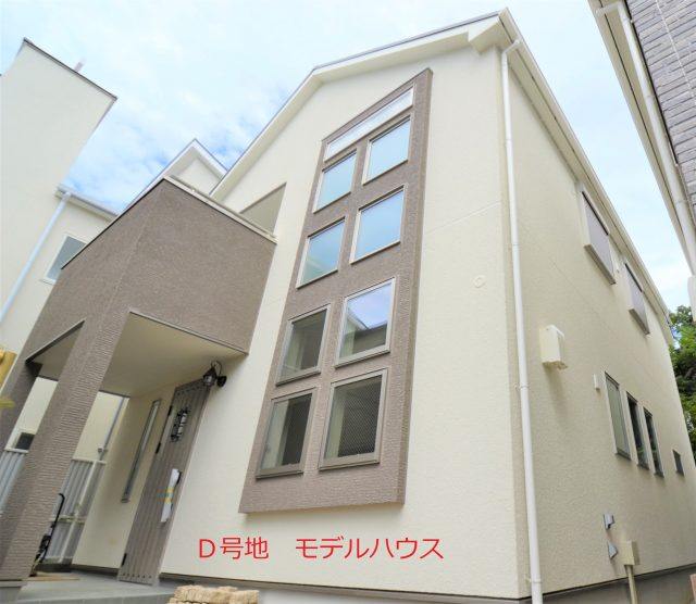 プレミアム霞ヶ丘モデルハウス